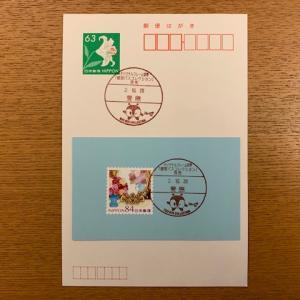 小型印・オリジナルフレーム切手「都営バスコレクション」発売@豊島郵便局