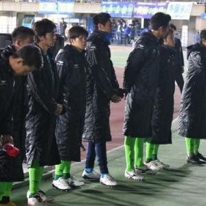 湘南vs広島@ShonanBMWスタジアム平塚(参戦)