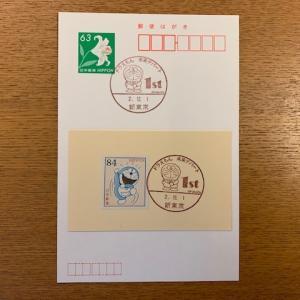 小型印・ドラえもん未来デパート@新東京郵便局