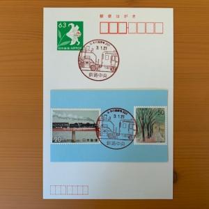 小型印・SL冬の湿原号2021@釧路中央郵便局