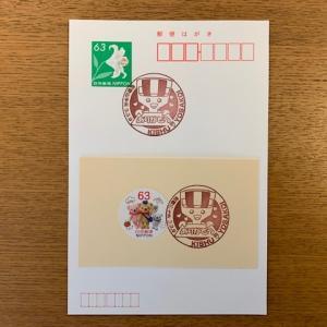 小型印・おどるんや~第17回紀州よさこい祭り~@和歌山中央郵便局