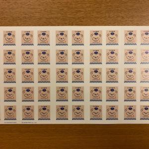 新1円切手発売