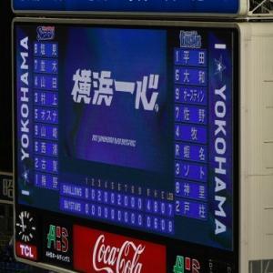 横浜DeNAvs東京ヤクルト7回戦@横浜スタジアム(観戦)