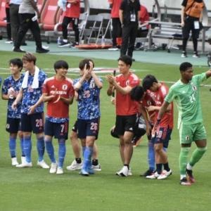 U-24日本vsジャマイカ@豊田スタジアム(参戦)