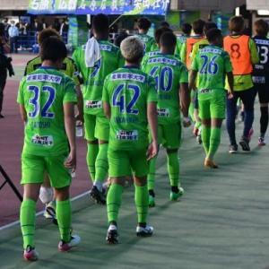 ルヴァンカップPS第2戦 湘南vsFC東京@レモンガススタジアム平塚(参戦)