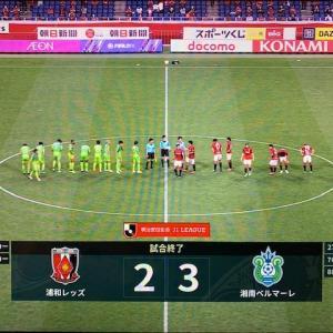 J1リーグ第18節 浦和vs湘南@埼玉スタジアム2002(DAZN観戦)