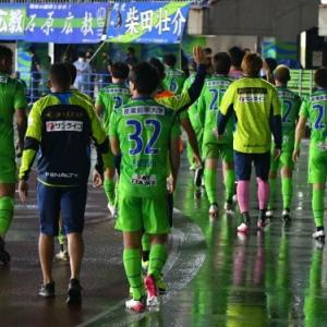 J1リーグ第20節 湘南vs柏@レモンガススタジアム平塚(参戦)