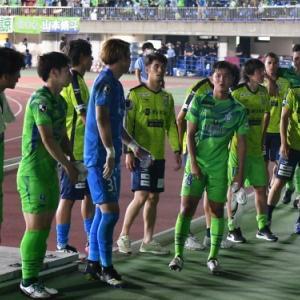 天皇杯3回戦 八戸vs湘南@レモンガススタジアム平塚(参戦)