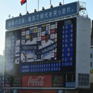 横浜DeNAvs中日20回戦@横浜スタジアム(観戦)