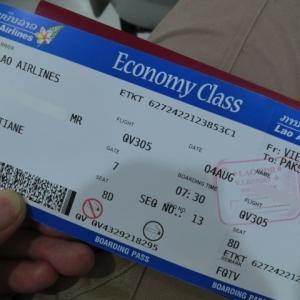 ラオス国営航空でパクセーへ