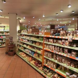 ドイツのオーガニック専門店Alnatura