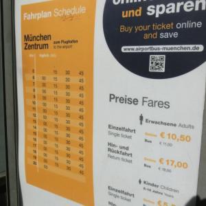 ミュンヘン中央駅からルフトハンザバスで空港へ