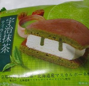 宇治抹茶ティラミスパンケーキ
