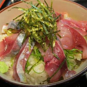 これぞ ブリトロ丼「天ぷら屋 八重桜」