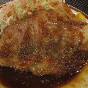 肉厚トンテキ定食~9月9日オープン「関大トンテキ Boo×3」