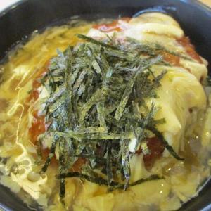 290円卵あんかけちきんかつ丼「Bowl Kitchen」