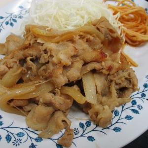 500円豚しょうが焼き定食「ピアハウス 六甲3」