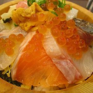 マグロが安いだけの店で850円海鮮丼を~4月7日オープン「魚盛り魚っと お溝筋店」