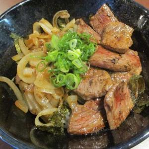 ワンコイン 牛ロース丼「立ち飲み 居酒屋 龍」