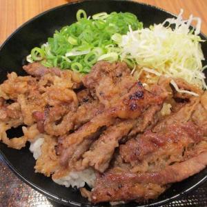 カルビ丼 550円 ~7月15日オープン「カルビ丼とスン豆腐専門店 韓丼 東加古川店」とか