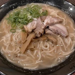 9月4日オープン「G麺 府庁前店」