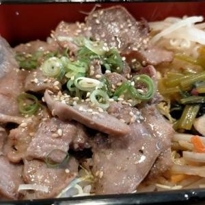 500円 牛タンスタミナ丼「串しずかスタンド」
