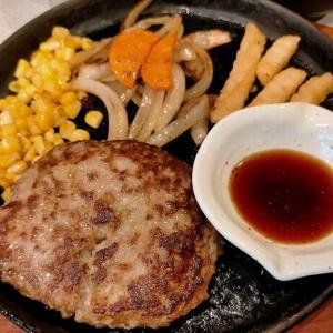 730円ハンバーグ定食 「お好み焼 あっちこっち」