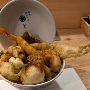 オープン記念で天丼が半額~11月21日オープン「天丼 天ぷらめし とらじ 京都本店」
