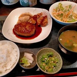 730円テリヤキハンバーグ&チキンカツ&揚げ餃子&ドリンクのランチ 「和食・洋食キッチン さくら」