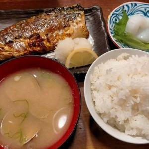 550円 鯖の塩焼き定食「大衆飲み処 徳田酒店」
