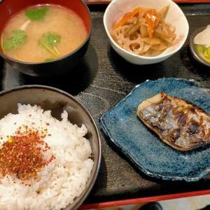 550円 サワラ定食 「北海寿司」