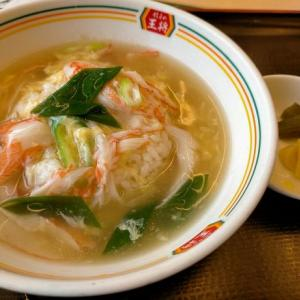 399円王将モーニング 卵とカニカマの中華粥 「餃子の王将」