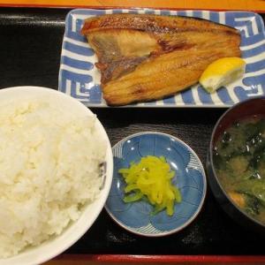 ワンコイン 焼き魚定食 「姫路食堂」