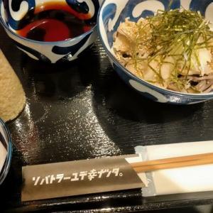 「港屋」風 ラー油で食べる肉蕎麦~8月8日オープン「蕎麦とラー油で幸なった。 イオンモール京都桂川店」
