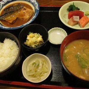 920円充実の煮魚定食 「河岸番外地 近鉄堂島店」