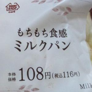 もちもち食感 ミルクパン