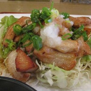 豚トロおろしポンズ定食「季節料理 あらい」
