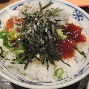 800円海鮮丼定食 「槙の」