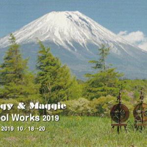 Wool Works 2019 作品展のご案内