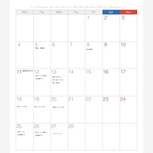2月染色月間のお知らせ     日程変更がありますのでご注意ください
