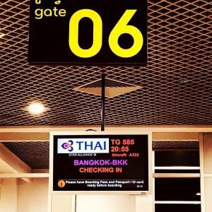 TG585 プノンペン⇒バンコク タイ航空ビジネスクラス搭乗記