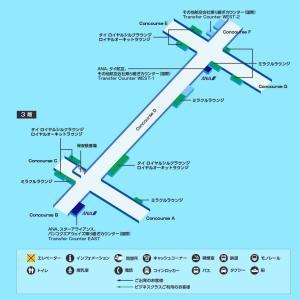 スワンナプーム国際空港のタイ航空ビジネスラウンジ潜入レポート