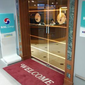 関西空港の大韓航空ビジネスクラスラウンジにプライオリティカードで潜入レポート