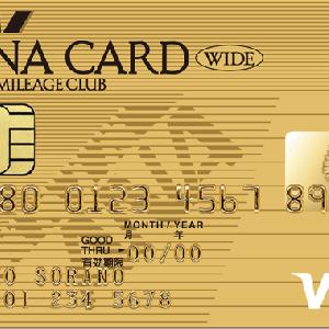 ハピタスでANAマイルを貯めるのにまず必要なもの【ANAワイドゴールドカード】【ソラチカカード】