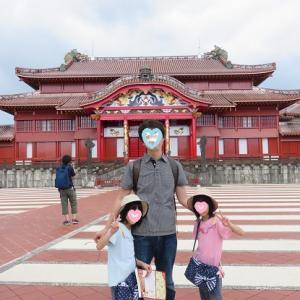 3泊4日家族沖縄旅行