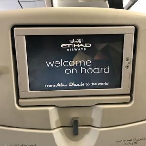◆エティハド航空 エコノミークラス カイロ→アブダビ◆