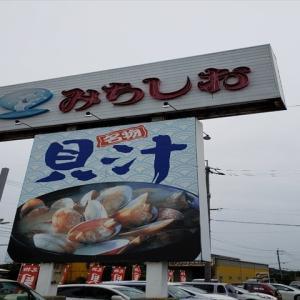 山口夢花博 へタンデムツー 貝汁いかが?