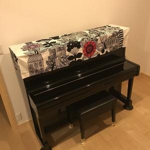 マリメッコ リントゥコトのピアノトップカバーをお作りしました~茨城