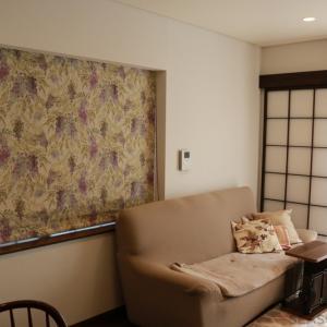 イタリア製ゴブラン織のプレーンシェード~掛川市