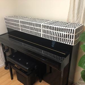 アルテック社シエナのピアノトップカバー